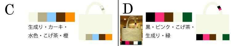 彩パレット配色パターン